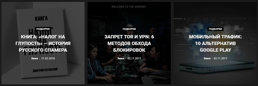 -форум-пост.jpg